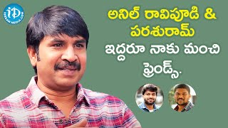Anil Ravipudi & Parasuram Are My Friends - Actor Srinivas Reddy | Celebrity Buzz with iDream - IDREAMMOVIES