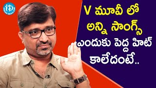 V Is Not A Musical Film - Director Mohana Krishna Indraganti | V Movie | Nani | Sudheer Babu - IDREAMMOVIES
