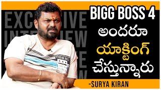 Bigg Boss Telugu 4 Contestant Surya Kiran Exclusive Interview | Surya Kiran Interview | TFPC - TFPC