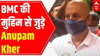 Anupam Kher plants a sapling following BMC's campaign - ABPNEWSTV