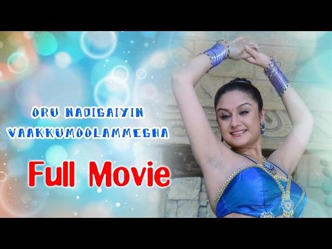 Related video e0NvmcoRawI : Tamil Actress Sonia Agarwal ...