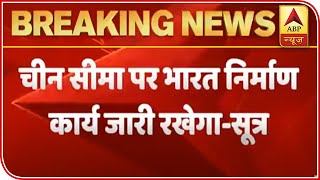 India to continue construction work at border amid rising tension with China - ABPNEWSTV