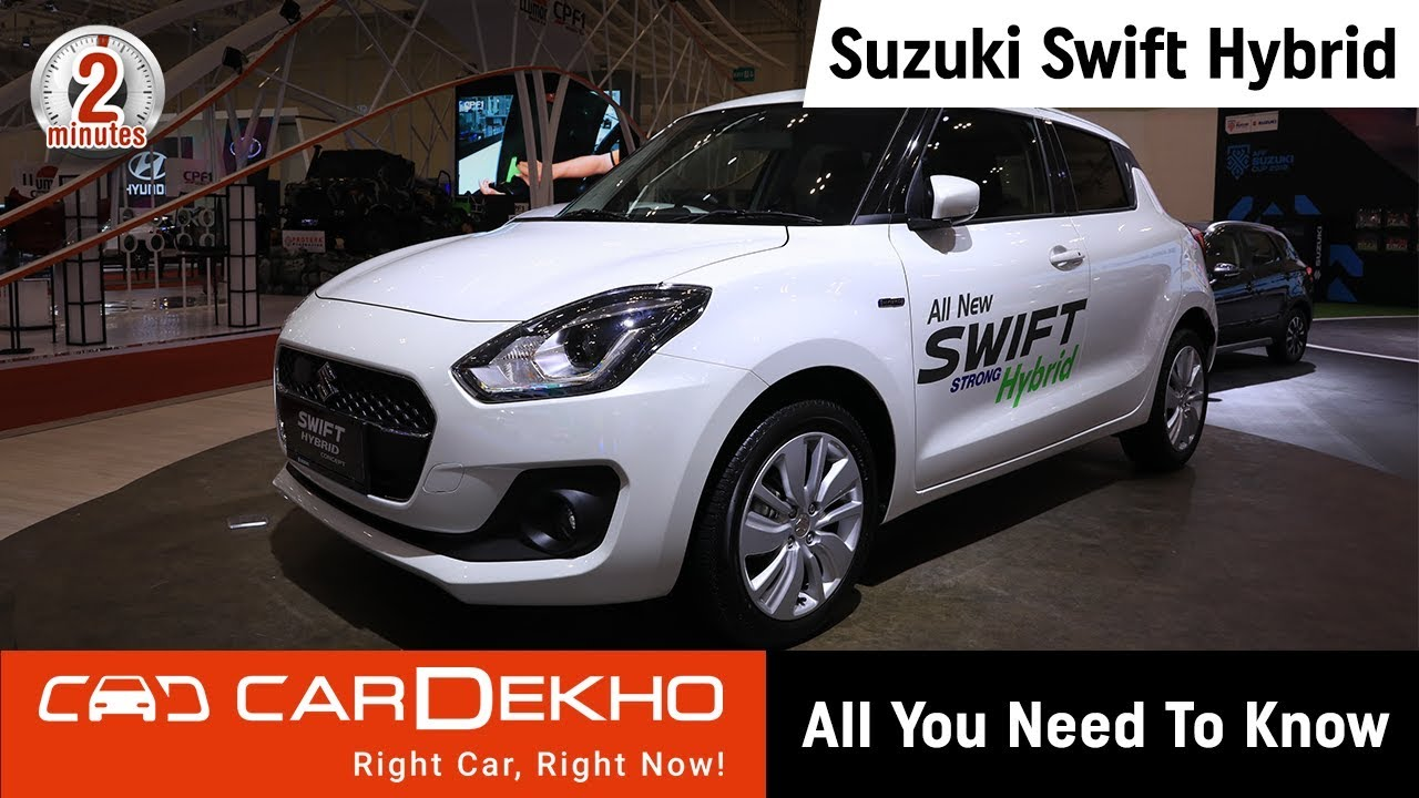 Suzuki Swift Hybrid | 32kmpl Mileage, Specs, Launch and More | #In2Mins