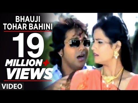 Rangbaaz daroga bhojpuri movie online - Tokko episode 2