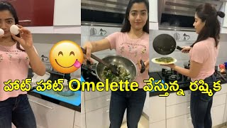Actress Rashmika Mandanna Making Healthy Omelette At Home | Rajshri Telugu - RAJSHRITELUGU