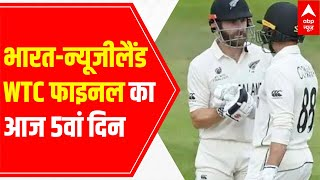 Good news for Cricket fans as India Vs New Zealand: No rain showers today; final will be exciting - ABPNEWSTV