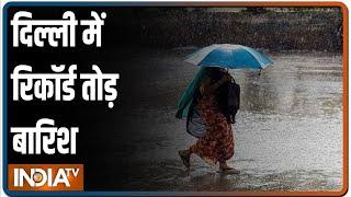 Delhi Rain: दिल्ली में रिकॉर्ड तोड़ बारिश, जलजमाव से कई जगह लगा लंबा जाम - INDIATV
