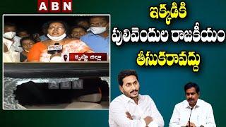 ఇక్కడికి పులివెందుల రాజకీయం తీసుకరావద్దు :ప్రత్యక్ష సాక్షి మాటలు | Attack On TDP Uma | ABN Telugu - ABNTELUGUTV