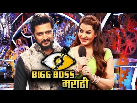 connectYoutube - Shilpa Shinde To Host Bigg Boss Marathi With Reteish Deshmukh