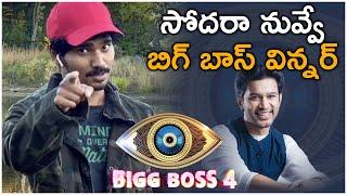 Actor Sudhakar Komakula About Bigg Boss 4 Contestant Abhijeet   #BiggBossTelugu4 - TFPC