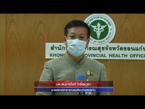 นพ.สมชายโชติ-ปิยวัชร์เวลา-นายแ