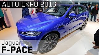 Jaguar F-Pace: 2016 Indian Auto Expo WalkAround Video