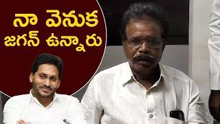 Krishnapatnam Anandayya About AP CM YS Jagan | TFPC - TFPC