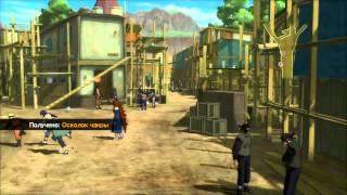 Naruto Shippuuden Ultimate Ninja Storm 3 [ИгроПроходимец] Part 069