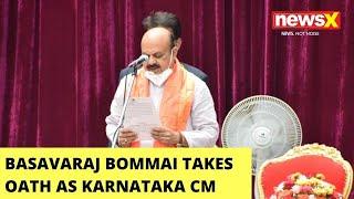 Basavaraj Bommai Takes Oath As Karnataka CM | Becomes Karnataka's 23rd CM | NewsX - NEWSXLIVE