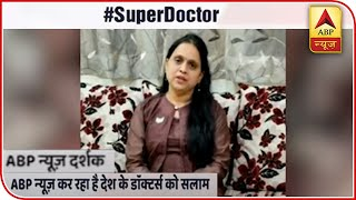 Super Doctor: ABP News viewer offers thanks for the efforts of health workers - ABPNEWSTV