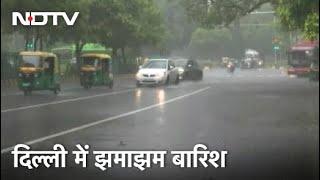 Delhi में हुई जोरदार बारिश, कई इलाकों में भरा पानी - NDTVINDIA