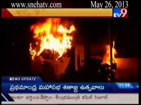 TV9 - Fire accident in Fabrik godown in Secunderabad - Latest Video News