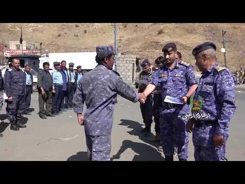 شاهد... قيادة قوات النجدة تكرم ضباط وأفراد نقطة الصباحة.