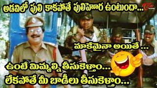 Dharmavarapu Subramanyam Best Comedy Scenes | Telugu Comedy Videos | TeluguOne - TELUGUONE