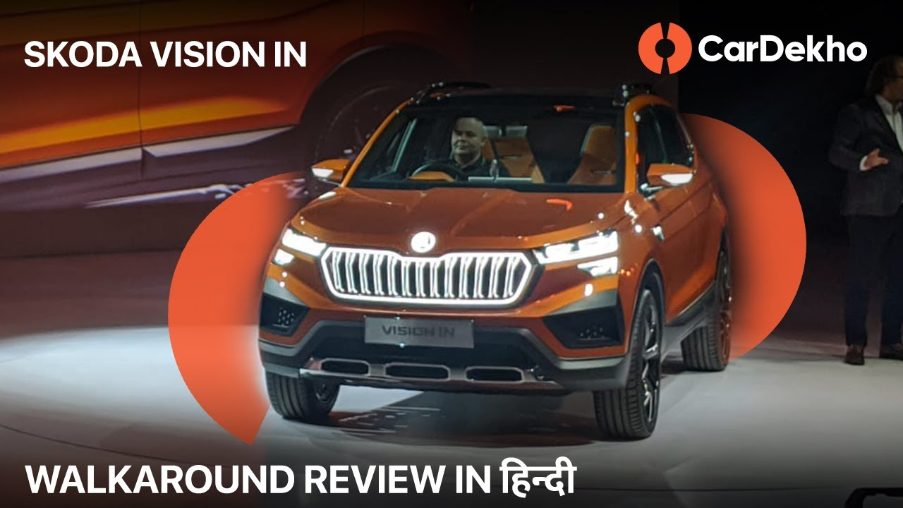 Skoda Vision In India Walkaround Review | Features, Interior & More | Cardekho