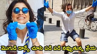 Actress Shriya Saran Husband Andrei Koscheev Crazy Mad Dance |Shriya Saran Latest Dance With Husband - RAJSHRITELUGU