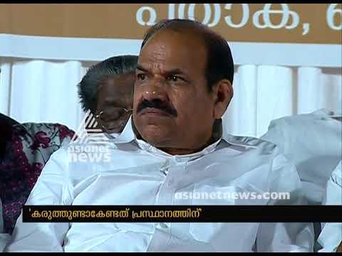 Allience with congress | Pinarayi Vijayan speaks against Sitaram Yechury