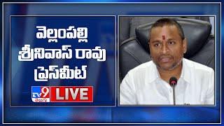Minister Vellampalli Srinivasa Rao Press Meet LIVE || Vijayawada - TV9 - TV9