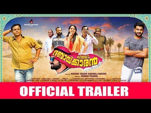 Hello Dubaikkaran Movie Official Trailer