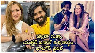 Viral Video : Vishnu Vishal's Surprise Engagement on his Girlfriend's Birthday   Jwala Gutta   TFPC - TFPC