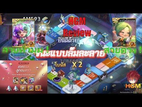 Lineเกมเศรษฐี-รีวิวการ์ดลูลูเบ