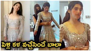 Actress Mehreen Pirzada Marriage Dress Video | #mehreenmarriage | TFPC - TFPC
