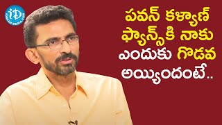 Sekhar Kammula About his Controversy with Pawan Kalyan Fans | Dialogue With Prema | iDream Movies - IDREAMMOVIES
