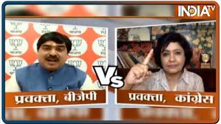 दिल्ली में दो-दो 'संसद' क्यों? BJP के Prem Shukla vs Congress की Anuma Acharya - INDIATV