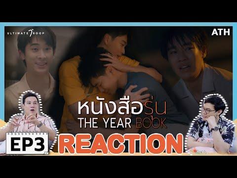 REACTION-+-RECAP-|-EP.3-หนังสื