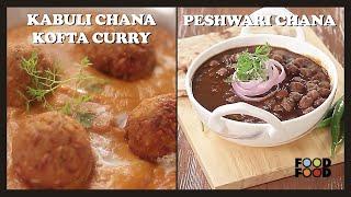Kabuli Chana Kofta Curry backslashu0026 Peshawari Chana   FoodFood - FOODFOODINDIA