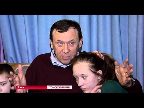 Опекунство над пятью детьми оформила супружеская пара из Томска