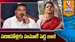 Teenmaar Chandravva Satirical Conversation With Padma Over Minister Niranjan Reddy Comments | V6 - V6NEWSTELUGU