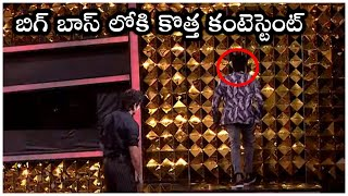 New contestant into Bigg Boss House | Ee Rojulo Fame #SaiKumarPampana | BiggBoss4Telugu  TFPC - TFPC