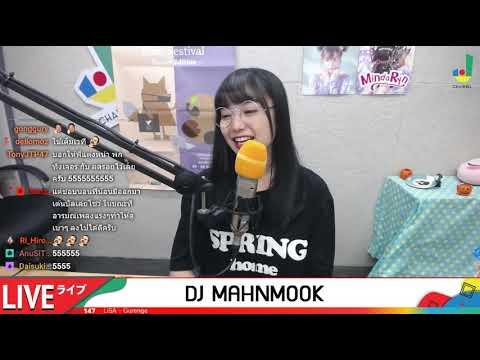 DJ-ม่านมุก-(ม่านมุก-Sweat16)-เ