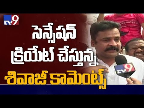 connectYoutube - Hero Sivaji soon to announce controversial news - TV9
