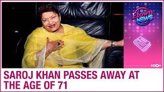 Legendary Choreographer Saroj Khan dies at the age of 71 due to cardiac arrest - ZOOMDEKHO