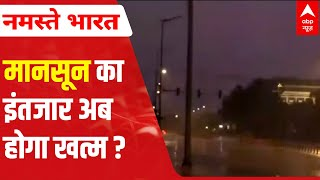Must Watch if you are waiting for monsoon showers too - ABPNEWSTV