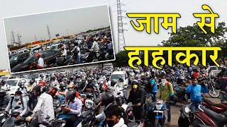 बॉर्डर सील होने से दिल्ली-गुरुग्राम बॉर्डर पर जाम - IANSLIVE