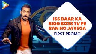 Salman Khan: backslash