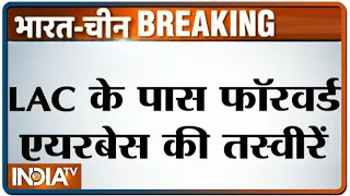 LAC पर दिखी सैन्य ताकत, सुखोई और मिग लड़ाकू विमानों ने भरी उड़ान | IndiaTV - INDIATV
