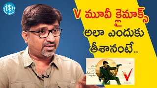 Director Mohana Krishna Indraganti about V Movie Climax | Nani | Sudheer Babu | Nivetha Thomas - IDREAMMOVIES