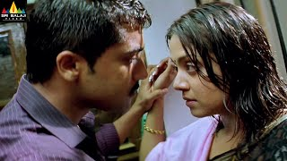 Nuvu Nenu Prema Movie Suriya and Jyothika Love Scene | Telugu Movie Scenes | Sri Balaji Video - SRIBALAJIMOVIES