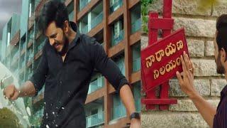 Veyi Subhamulu Kalugu Neeku Official Teaser || Vijay Raja | Raams Rathod || Tamanna Vyas | IG Telugu - IGTELUGU