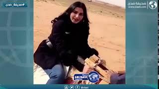 ريم عبدالله وتجربة ركوب الناقة